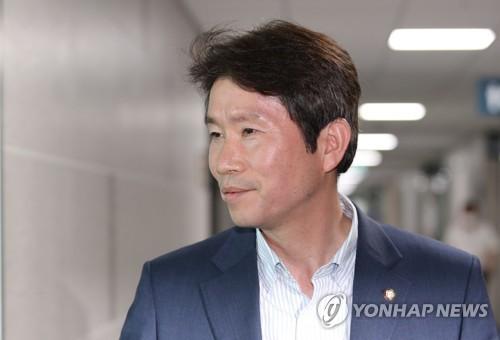 청문서 접수…박지원 17억원·이인영 10억원 재산신고