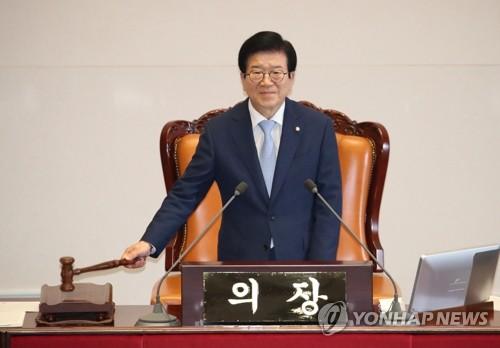 """박의장, 강남아파트 4년새 23억 ↑ 논란에 """"실거주"""""""