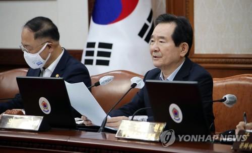 정부, 임시 국무회의서 35.1조원 3차 추경 배정안 의결