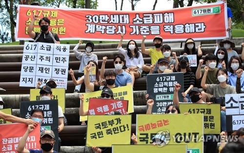 """""""잔금대출 어쩌나"""" 검단·송도 등 은행지점에 문의·항의 빗발"""