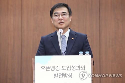 """금융위 부위원장, 잔금대출 논란에 """"부족한 부분 추가 고민"""""""