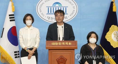 """정의당 """"포괄적 차별금지법 제대로 알리겠다"""" 캠페인"""