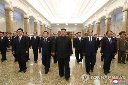 북한 '서열 5위' 리병철, 영국 자산동결 대상에서 제외