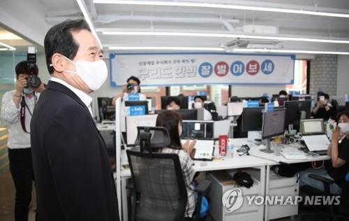 """정총리, 알림앱 업체 찾아 """"공공데이터 규제개혁 필요"""""""