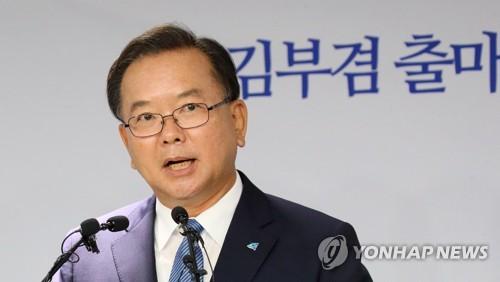 """김부겸, 당권도전 선언…""""다주택 공직자 3개월내 처분""""(종합)"""