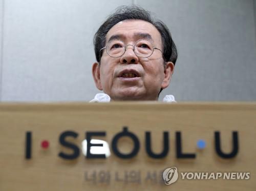 비극으로 끝난 '역사상 최장수 서울시장' 박원순의 3천180일