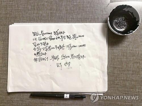 """범여권, 박원순 조문 물결…""""애석하고 비통"""""""