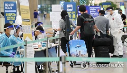 '평창효과 끝·코로나19 확산'에 작년 외국인 출국 역대 최대