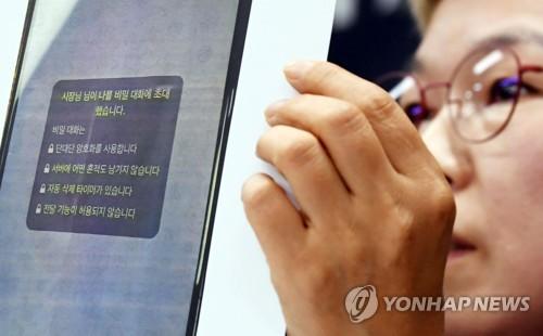 """박원순 성추행 의혹 수사…""""공소권 없다"""" vs """"진상규명 해야"""""""