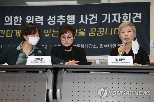 """박원순 고소인측 """"전형적인 권력형 성추행…진상규명해야"""""""