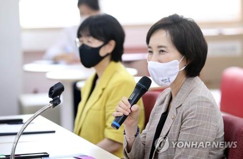 유은혜, 오늘 순천서 교육청-지자체 미래 교육 협력 방안 논의