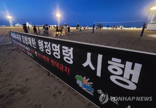 """""""피서객 작년의 반 토막""""…코로나·장마에 강원 동해안 '울상'(종합)"""