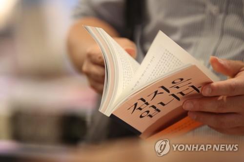 김지은 기사에 '악플' 안희정 측근, 재판서 명예훼손 혐의 반박