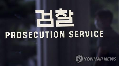 """검찰 """"박원순 피소 알린 적 없다""""…유출 의혹 수사는"""