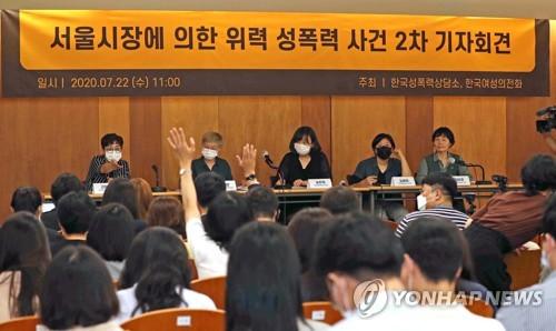 '박원순 고소장' 유포자 잡히나…경찰, 문건 주고받은 3명 입건