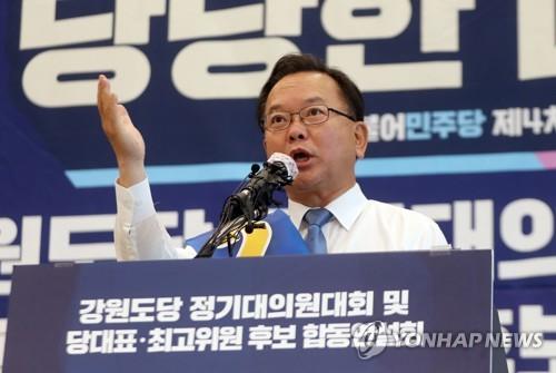 """김부겸 """"통합당, 누가 누구더러 독재라고"""""""