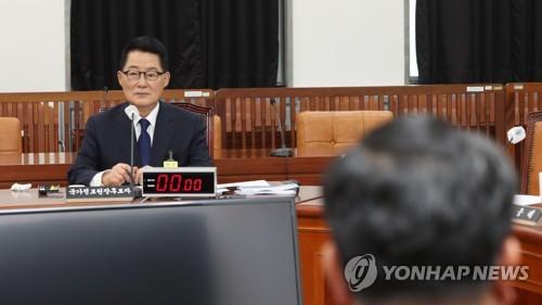 """박지원 """"3차 북미정상회담 위해 뭐든 다 해야""""(종합)"""