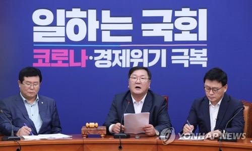 """민주 """"전월세 폭등은 자극적 선동""""…임대차법 여론전"""