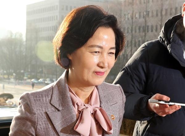 추미애 법무부 장관. 사진=연합뉴스