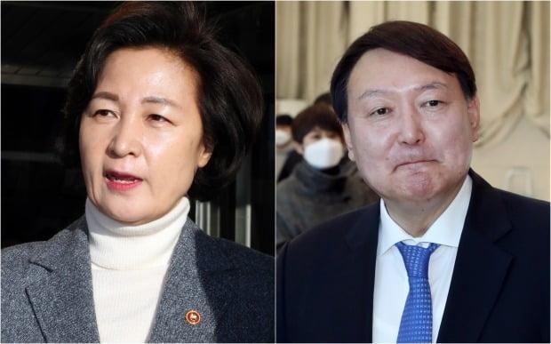 추미애 법무부 장관과 윤석열 검찰총장 /연합뉴스