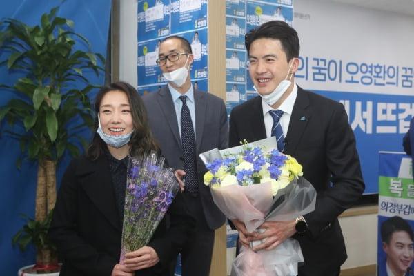 더불어민주당 오영환 의원과 부인 김자인 선수. 사진=연합뉴스
