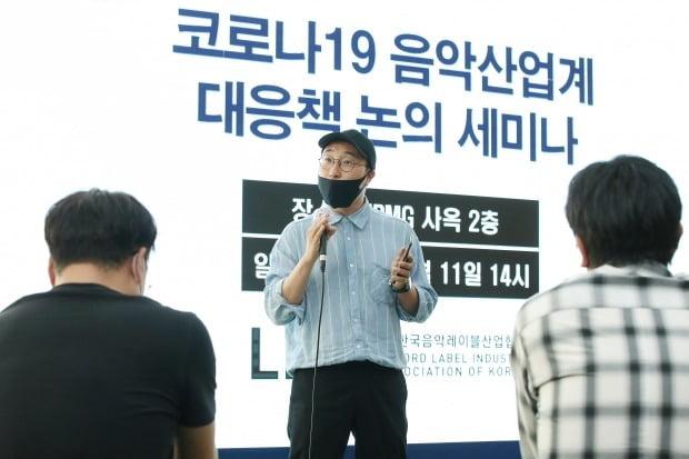 '코로나19 음악산업계 대응책 논의 세미나'에서 발언하는 이규영 한국음악레이블산업협회 회장 /사진=연합뉴스