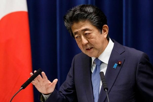 일본의 보수 성향 신문인 요미우리가 실시한 여론조사에서 아베 신조(安倍晋三) 내각에 대한 지지율이 30%대로 조사됐다./사진=AP