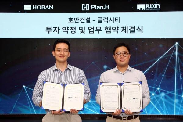 김대헌 호반건설 기획 부문 대표(왼쪽)/사진=연합뉴스