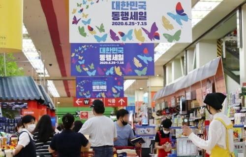 홈플러스는 1일 전국 100개 매장에서 비말(침방울) 차단 마스크를 판매한다고 밝혔다. 사진=연합뉴스
