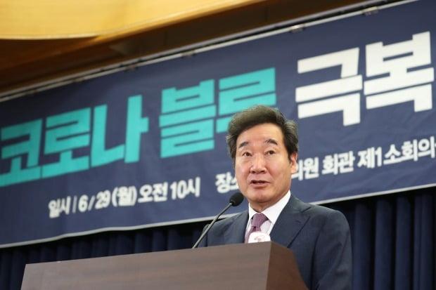 더불어민주당 이낙연 의원. 사진=연합뉴스