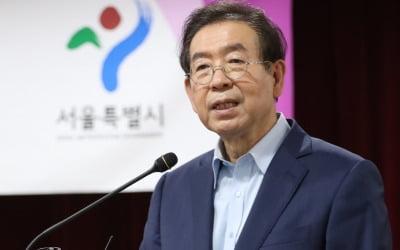"""""""박원순은 '작업' 당했다""""…여비서 신상털기 2차가해 우려"""