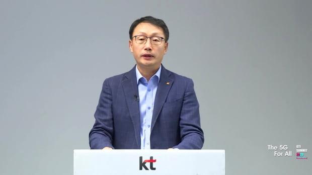 구현모 KT 대표가 'GTI 서밋 2020'에서 글로벌 온라인 기조연설을 하고 있다. 사진=연합뉴스