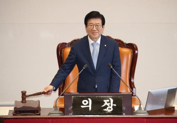 박병석 국회의장. 사진=연합뉴스
