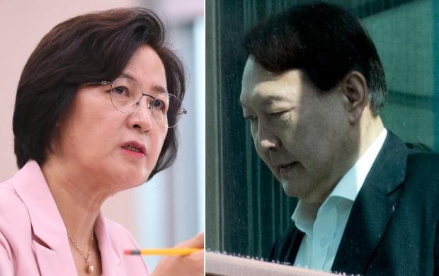 윤석열 총장에게 최후통첩 날린 추미애 장관 (사진=연합뉴스)
