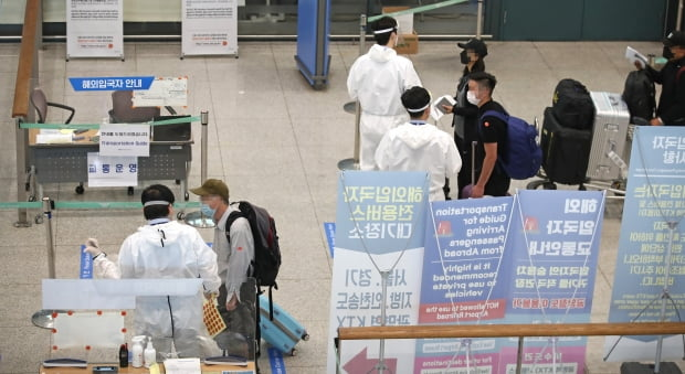 인천에 사는 카자흐스탄 국적의 5세 아동이 이달 6일 아버지와 함께 인천국제공항으로 입국한 뒤 2차 검사에서 양성 판정을 받았다. 사진=연합뉴스