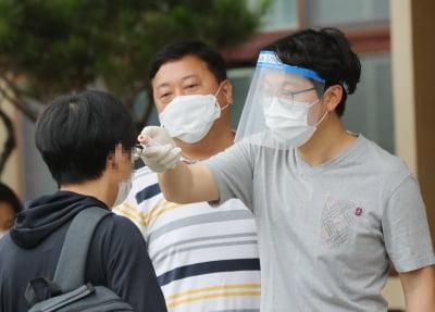 신규확진 35명, 보름만에 30명대…광주, 최다 지역감염