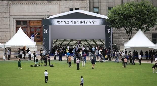 고 박원순 서울시장 분향소, 길게 이어진 조문 행렬 (사진=연합뉴스)
