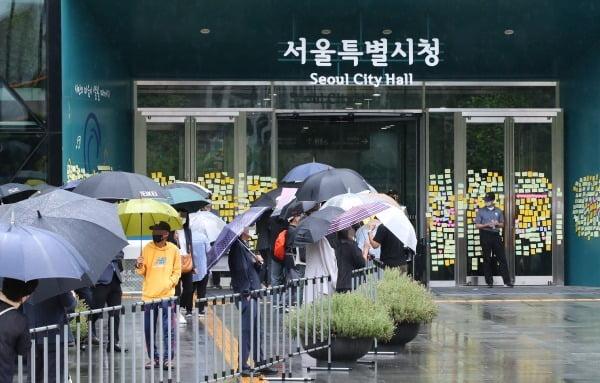 시청광장에 모인 시민들.사진=연합뉴스