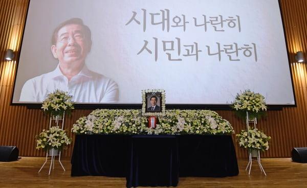 고 박원순 서울시장 영결식. [사진공동취재단]
