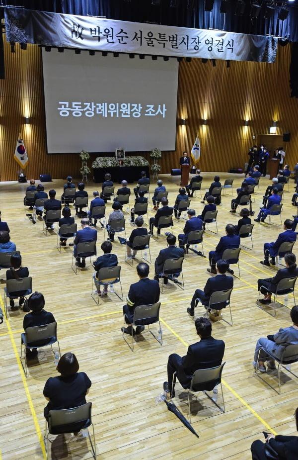 사회적 거리 두며 진행된 고 박원순 서울시장 영결식. [사진공동취재단]