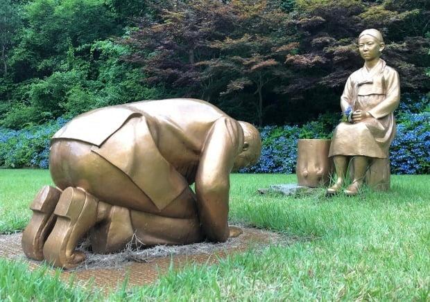 강원 평창군 대관령면 한국자생식물원 내에 건립된 조형물 '영원한 속죄'의 모습. /사진=연합뉴스