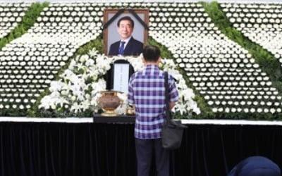 """""""박원순이 사용하던 핸드폰에…"""" 경찰 조만간"""