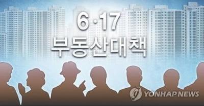 청주 부동산시장 '꽁꽁'…6월 아파트 거래량 26% 감소