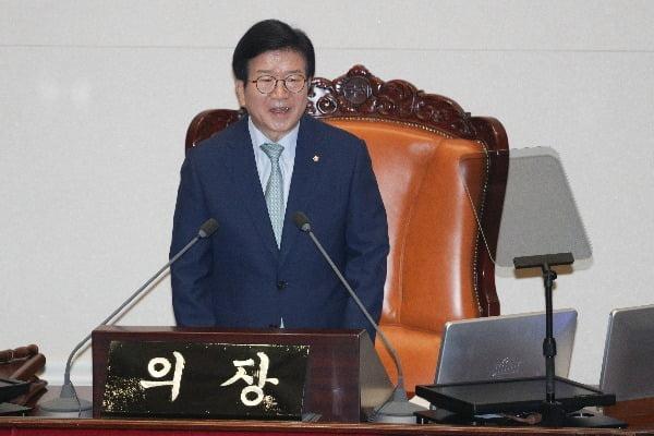 박병석 국회의장. 사진=뉴스1