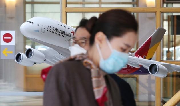아시아나항공 인수전이 교착상태에 빠진 상황에서 HDC현대산업개발(HDC현산)이 26일 재실사를 공개적으로 요구하고 나섰다. (사진=뉴스1)