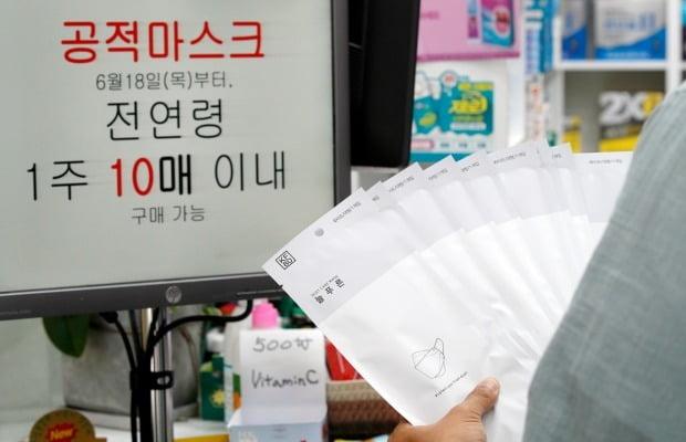 서울시내 한 약국에 공적 마스크 1인당 10매 구입 가능 안내문이 걸려있다. 사진=뉴스1