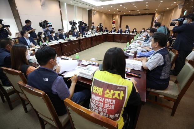 1일 서울 종로구 정부서울청사에서 사용자위원들과 근로자위원들이 참석한 가운데 최저임금위원회 4차 전원회의가 열리고 있다. 사진=뉴스1