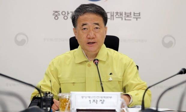 박능후 중앙재난안전대책본부 1차장.(사진=뉴스1)
