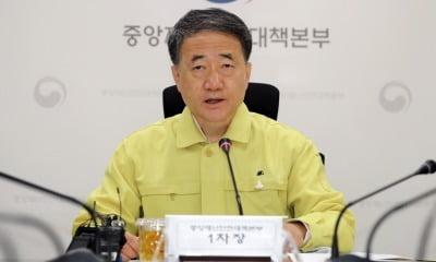 한국, 코로나가 갑자기 퍼지는 이유가…충격