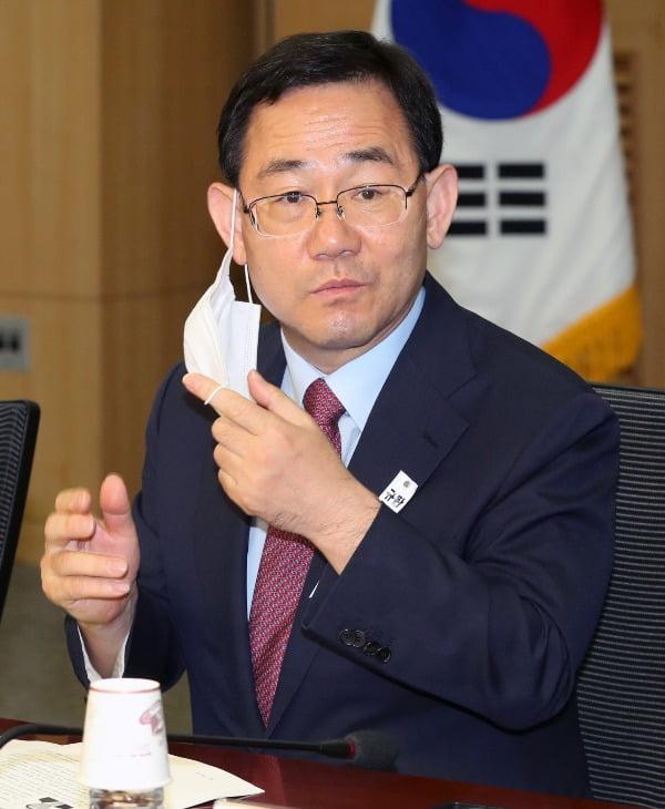 주호영 미래통합당 원내대표/사진=뉴스1
